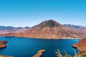 茶ノ木平から半月山のハイキング・難易度