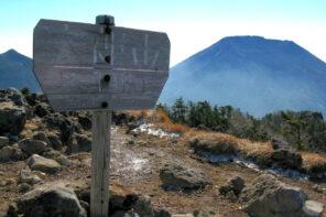 【日帰り登山】日光の太郎山登山の難易度