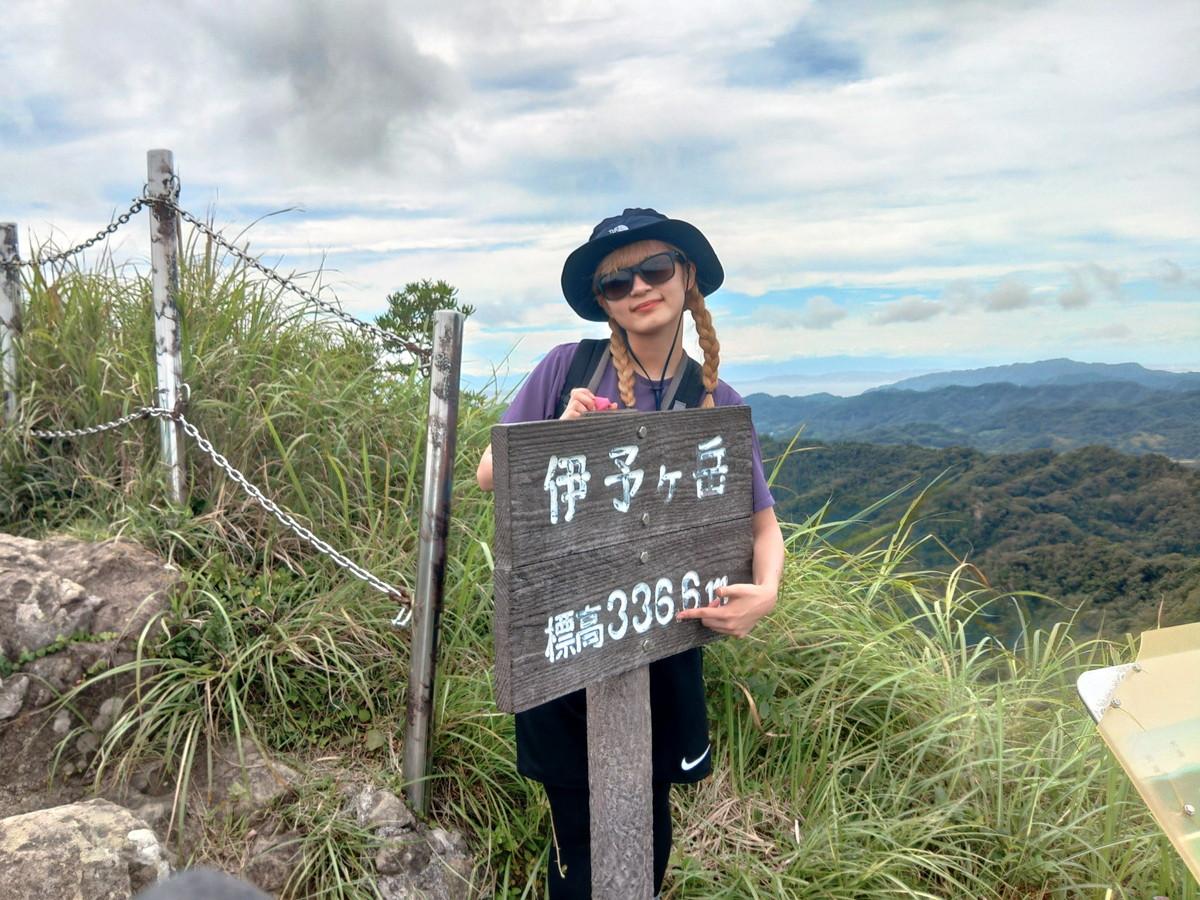 伊予ヶ岳山頂