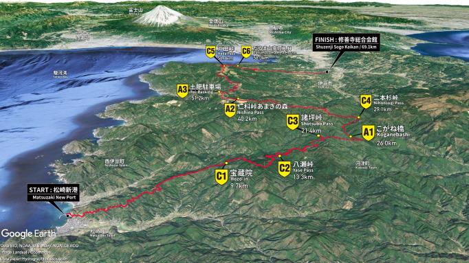 伊豆トレイルジャーニー2021 70k コース
