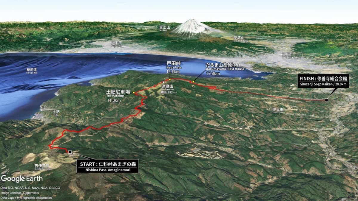 伊豆トレイルジャーニー2021 28k コース
