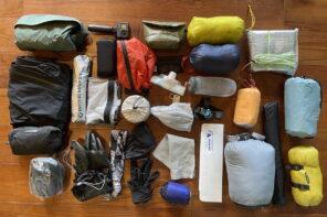 秋山登山用テント泊装備リスト-全67アイテム(詳細な重量情報&動画付き)